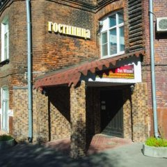 Hotel Olhovka фото 5
