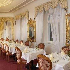 Отель Imperial Spa & Kurhotel Чехия, Франтишкови-Лазне - отзывы, цены и фото номеров - забронировать отель Imperial Spa & Kurhotel онлайн питание фото 2