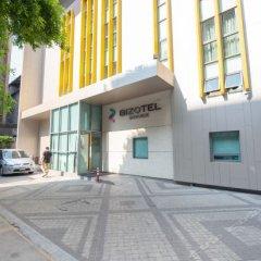 Отель Bizotel Bangkok Бангкок парковка