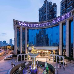 Отель Mercure Shanghai Yu Garden Китай, Шанхай - 1 отзыв об отеле, цены и фото номеров - забронировать отель Mercure Shanghai Yu Garden онлайн развлечения