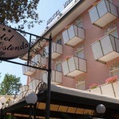 Отель Vienna Ostenda Италия, Римини - 2 отзыва об отеле, цены и фото номеров - забронировать отель Vienna Ostenda онлайн вид на фасад