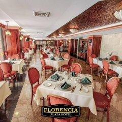Florencia Plaza Hotel питание