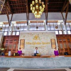 Отель Palm Garden Beach Resort And Spa Хойан интерьер отеля фото 2