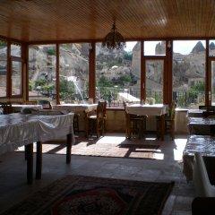 Nature Park Cave Hotel Турция, Гёреме - отзывы, цены и фото номеров - забронировать отель Nature Park Cave Hotel онлайн питание фото 2
