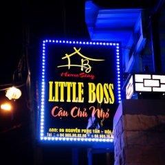 Отель Little Boss Homestay развлечения