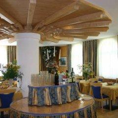 Отель Albergo Miravalle Фай-делла-Паганелла питание фото 2