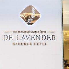 De Lavender Bangkok Hotel Бангкок сауна