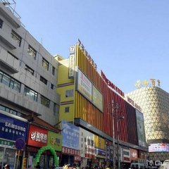 Отель 7Days Inn Qingdao Licun Laoshan Mall