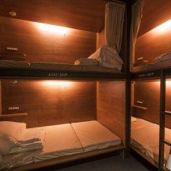 Hostel Spica Хаката комната для гостей
