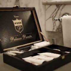 Hotel Palazzo Paruta Венеция удобства в номере