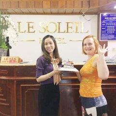 Le Soleil Hotel Nha Trang Нячанг гостиничный бар