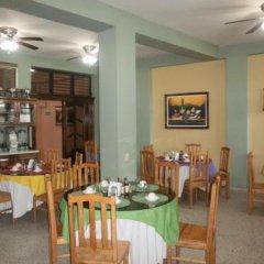 Hotel San Jorge Грасьяс питание