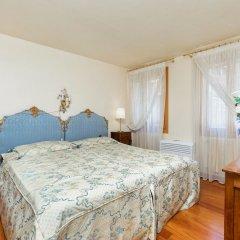 Апартаменты Venice Heaven Apartments San Marco комната для гостей