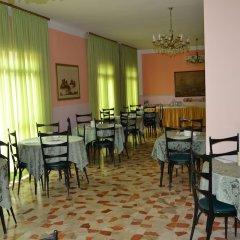 Отель Britta Италия, Римини - отзывы, цены и фото номеров - забронировать отель Britta онлайн питание фото 3