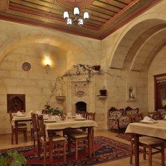 Stone House Cave Hotel Турция, Гёреме - отзывы, цены и фото номеров - забронировать отель Stone House Cave Hotel онлайн развлечения