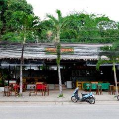 Отель Fullmoon Beach Resort фото 5