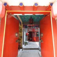Отель Beijing Sihe Yiyuan Courtyard Hotel Китай, Пекин - отзывы, цены и фото номеров - забронировать отель Beijing Sihe Yiyuan Courtyard Hotel онлайн питание