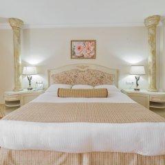 Римар Отель комната для гостей