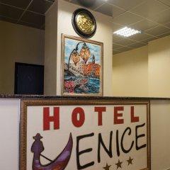 Бутик-отель Venice интерьер отеля