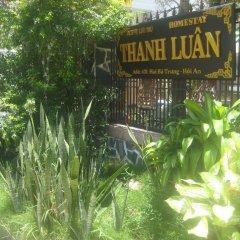 Отель Thanh Luan Hoi An Homestay Хойан балкон