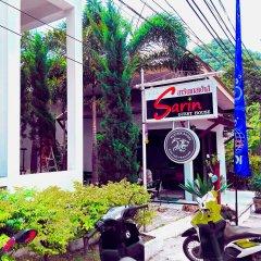 Отель Sarin Guesthouse фото 7