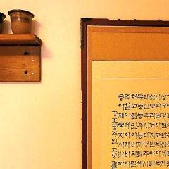 Отель Hanok Guesthouse 201 Южная Корея, Сеул - отзывы, цены и фото номеров - забронировать отель Hanok Guesthouse 201 онлайн фото 19