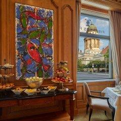 Отель Regent Berlin питание