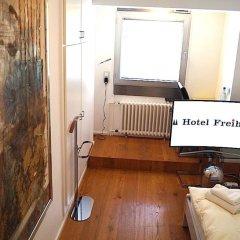 Hotel Freiheit удобства в номере