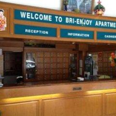 Апартаменты Bri & Enjoy Apartment Паттайя гостиничный бар