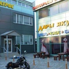 Гостиница Мини-отель Альбатрос в Иркутске отзывы, цены и фото номеров - забронировать гостиницу Мини-отель Альбатрос онлайн Иркутск парковка