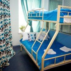 Отель Tikhy Tchas Nikitskaya Москва комната для гостей