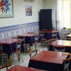Отель Residencial Joao Xxi Лиссабон гостиничный бар