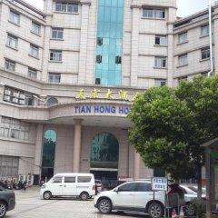 Отель Zhongshan Tianhong Hotel Китай, Чжуншань - отзывы, цены и фото номеров - забронировать отель Zhongshan Tianhong Hotel онлайн парковка