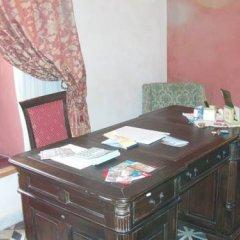Отель Marchesi Di Roccabianca Пьяцца-Армерина питание