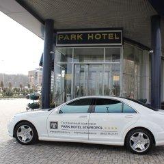 Парк Отель Ставрополь спортивное сооружение