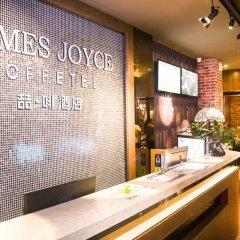 Отель James Joyce Coffetel (guangzhou exhibition center branch) спа