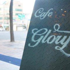 Отель Gloryinn Южная Корея, Сеул - 1 отзыв об отеле, цены и фото номеров - забронировать отель Gloryinn онлайн фото 2