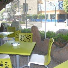 Hotel Aranzazú Eco детские мероприятия