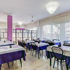 Отель Anversa Италия, Римини - отзывы, цены и фото номеров - забронировать отель Anversa онлайн помещение для мероприятий фото 2