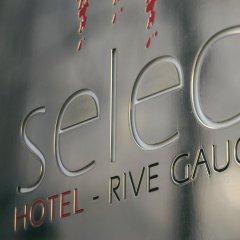 Select Hotel - Rive Gauche сауна