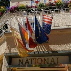 Отель National Швейцария, Давос - отзывы, цены и фото номеров - забронировать отель National онлайн детские мероприятия