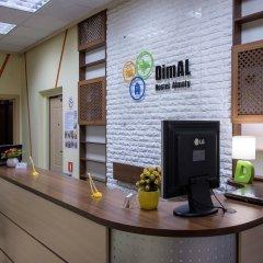DimAL Hostel Almaty фото 9