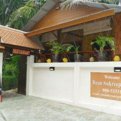 Отель Baan Sukreep Resort интерьер отеля фото 2