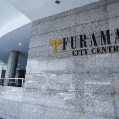 Отель Furama City Centre парковка