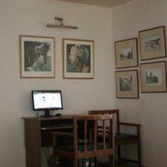 Отель Amalia удобства в номере