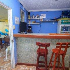 Отель Dermas Inn Колумбия, Сан-Андрес - отзывы, цены и фото номеров - забронировать отель Dermas Inn онлайн гостиничный бар