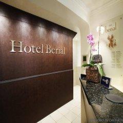 Hotel Berial спа
