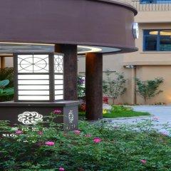 Отель Xige Garden Hotel Китай, Сямынь - отзывы, цены и фото номеров - забронировать отель Xige Garden Hotel онлайн интерьер отеля