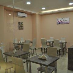 Tiflis Avlabari Hotel питание фото 3