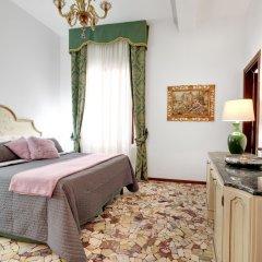Отель Grand Canal 1 Италия, Венеция - отзывы, цены и фото номеров - забронировать отель Grand Canal 1 онлайн комната для гостей фото 2